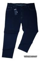 Очень большие джинсы Dekons