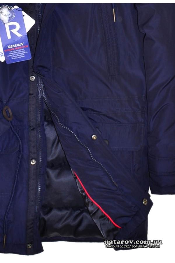 Немецкая фирма одежды босс сканворд