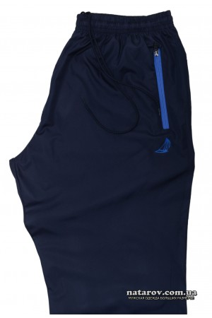 Спортивный костюм Borcan Сlub